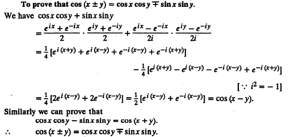 how to solve sin x cos x y