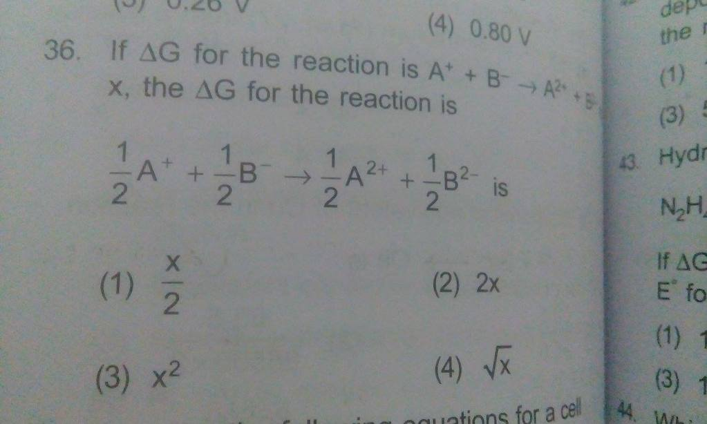 Math Physics Chemistry Questions Discussion Lists - Dated: 2016-08-21