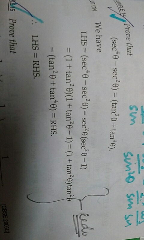 af3d7d6396 1065 Please tell me how to do this question as the method given below is  bit yricky for me