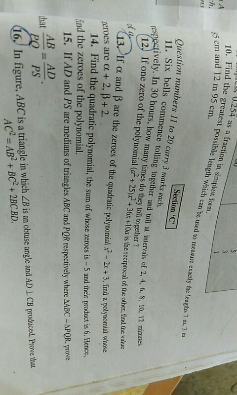 Math Physics Chemistry Questions Discussion Lists - Dated: 2016-09-16