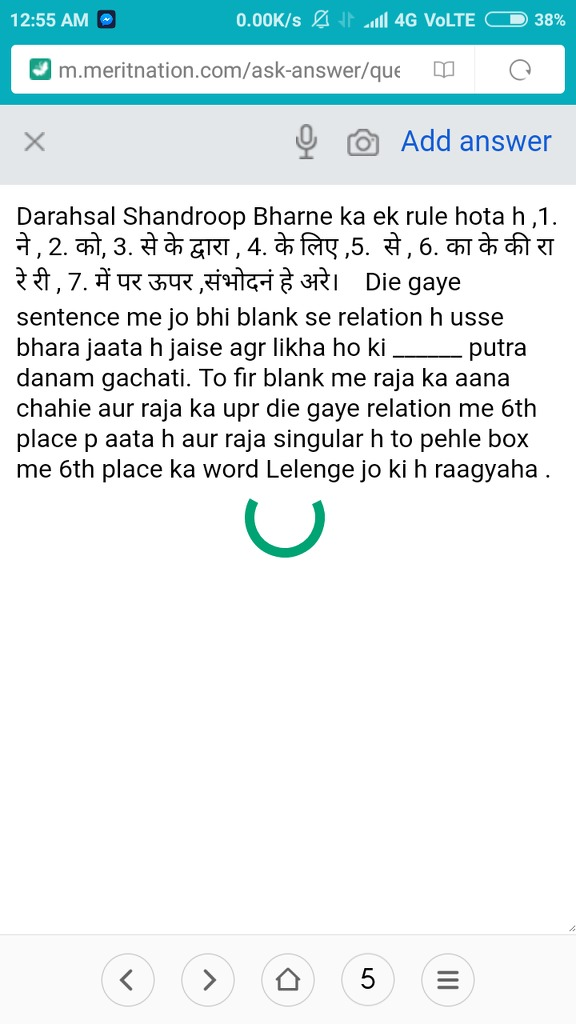 Hume Sanskrit Mein Fill In The Blanks Karte Samay Kin Vishayon Par