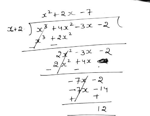 integrate x 3 4x 2 3x 2 x 2 dx math integrals 13038401 meritnation com integrate x 3 4x 2 3x 2 x 2 dx