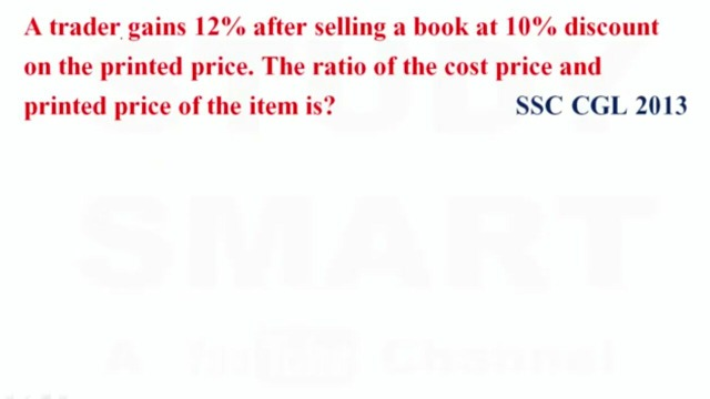 profit and loss questions and answers pdf in hindi