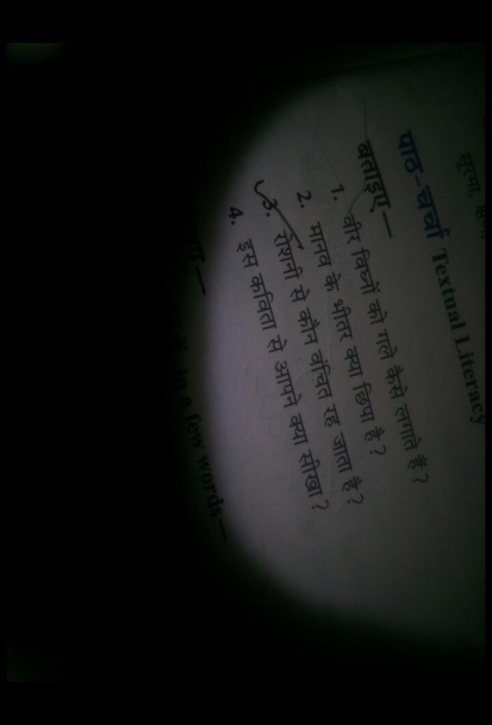 Maa Par Essay In Urdu - Dissertations-service