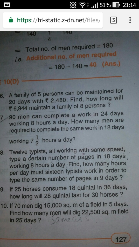 Math Physics Chemistry Questions Discussion Lists Dated