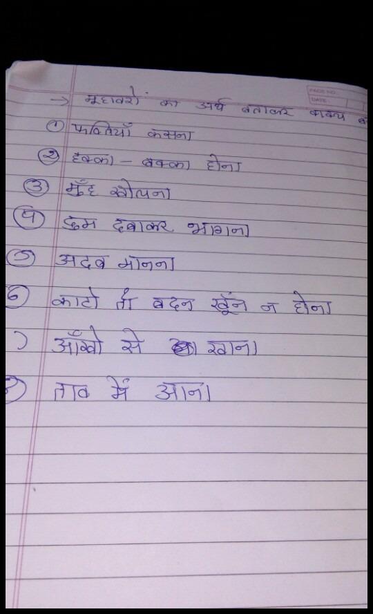 Top 10 Punto Medio Noticias | Do You Call Me Meaning In Hindi