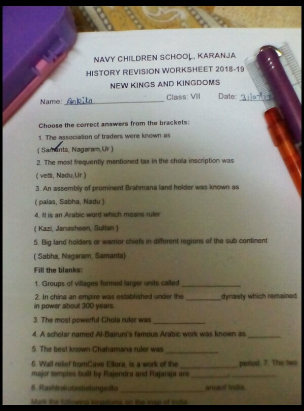 Solve fill in the blanks all parts NAVY CHILDREN SCHOOL