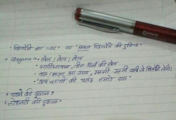 Tea Advertisement Slogans In Hindi
