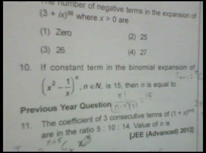 Math Physics Chemistry Questions Discussion Lists - Dated: 2018-11-25
