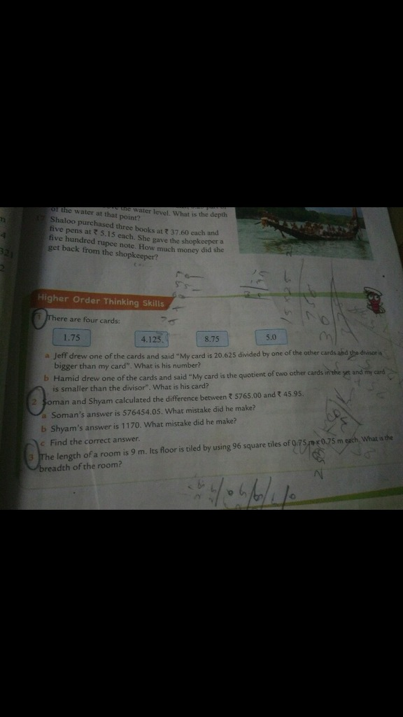 Rational Numbers, Popular Questions: ICSE Class 7 MATH