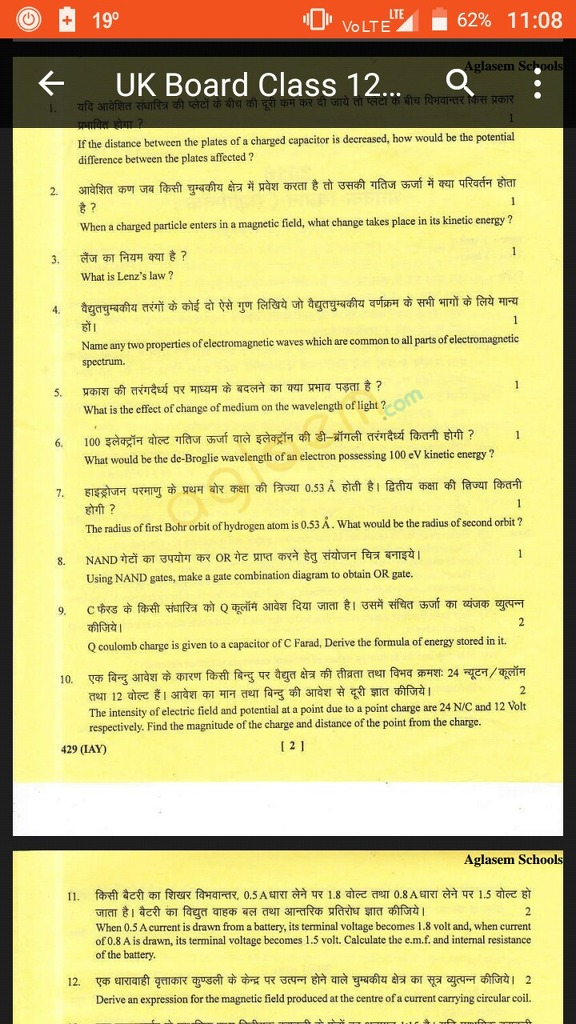 Answer the question number 7 by an expart which i easely
