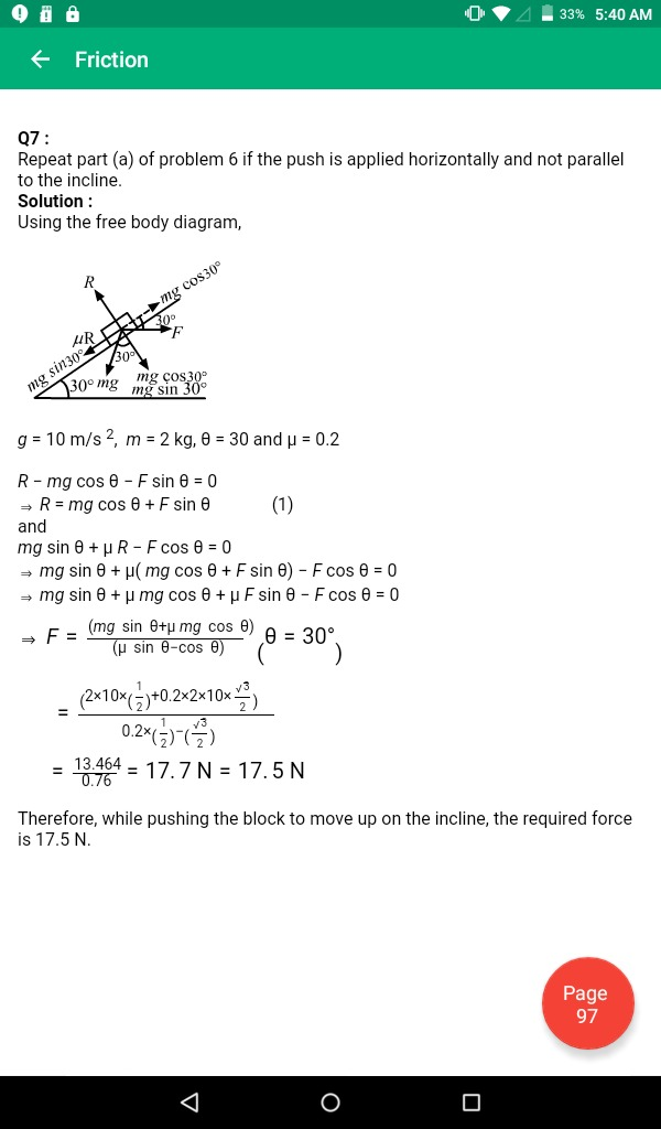 Why in this question f Sin theta is not equal to mg O •Z 5