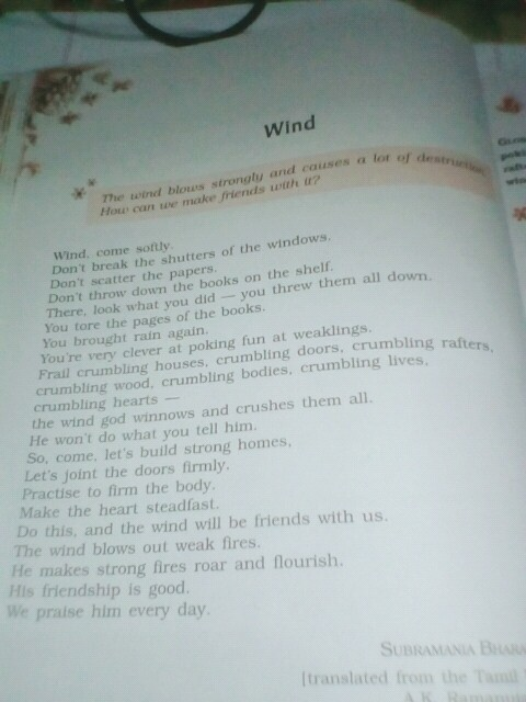 Wind (poem), Popular Questions: CBSE Class 9 ENGLISH, Studymaterial