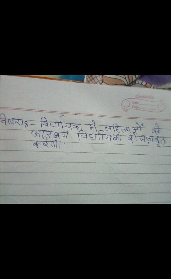 Expert please translate this sentence into English - Hindi