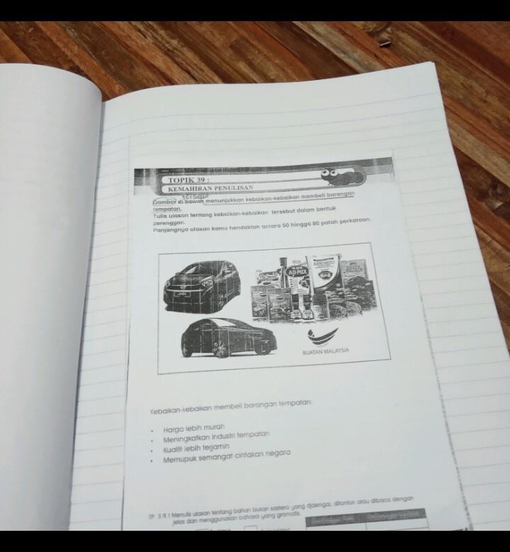 Please Help Me English Building Blocks Of Language 13887535 Meritnation Com