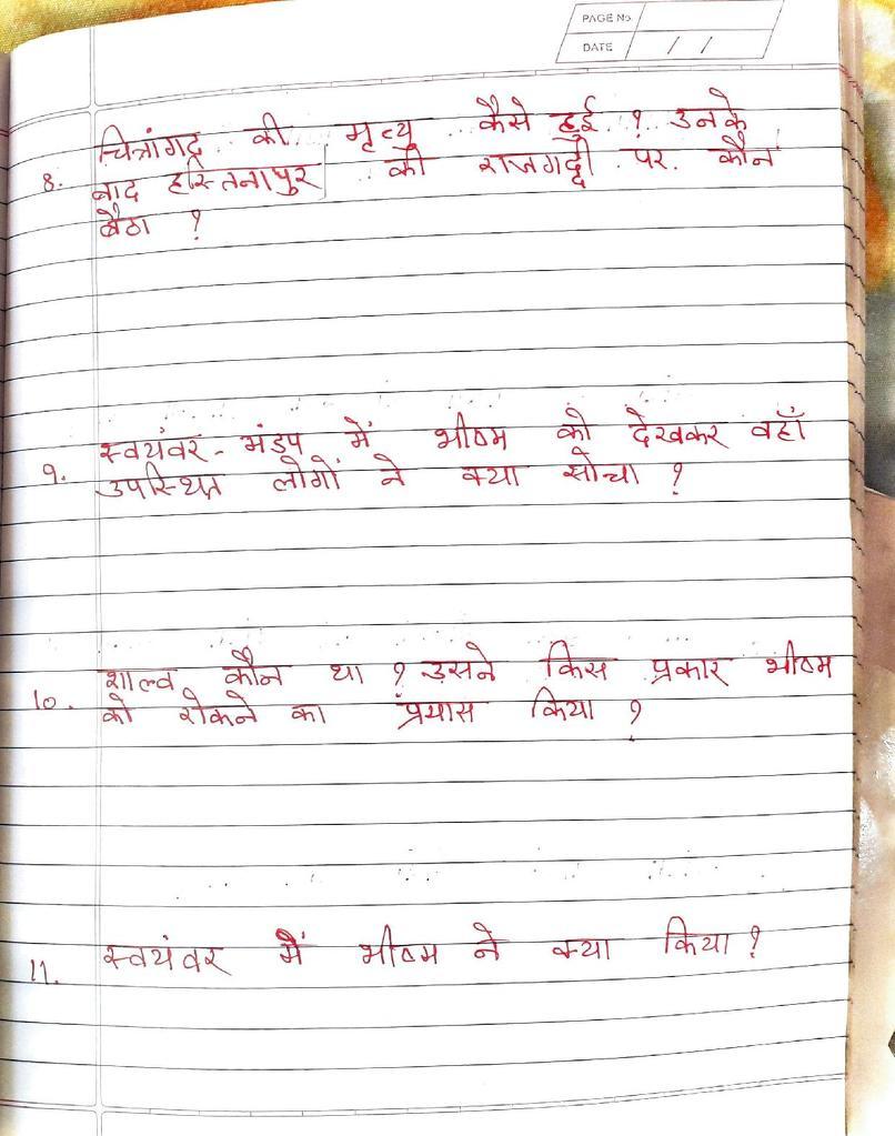 Hindi Bal Mahabharat Q. No. 8-10
