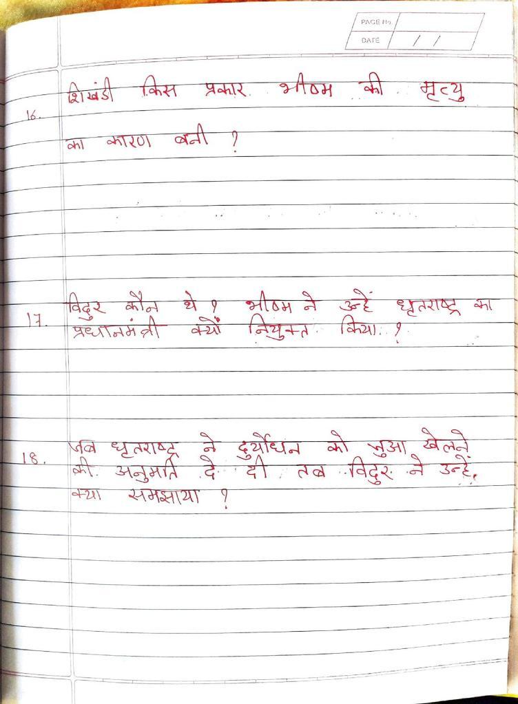 Hindi Bal Mahabharat Q. No. 15 to 18