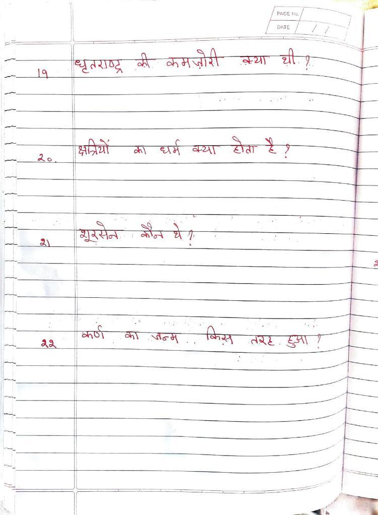 Hindi : Bal Mahabharat Q. No. 19 to 22