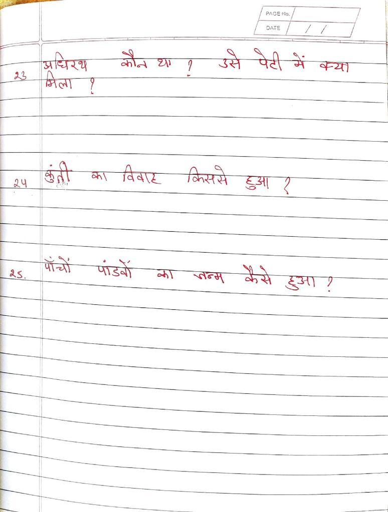 Hindi : Bal Mahabharat Q. No. 23 to 25