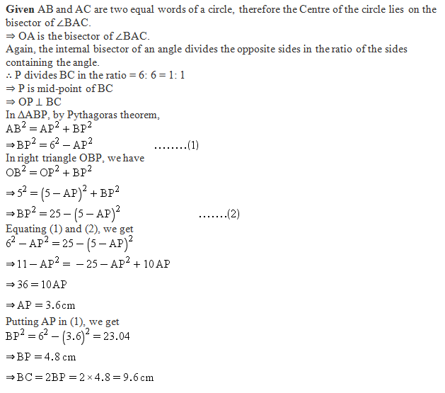 In a circle of radius 5cm ,AB and AC are two chords such that AB=AC ...