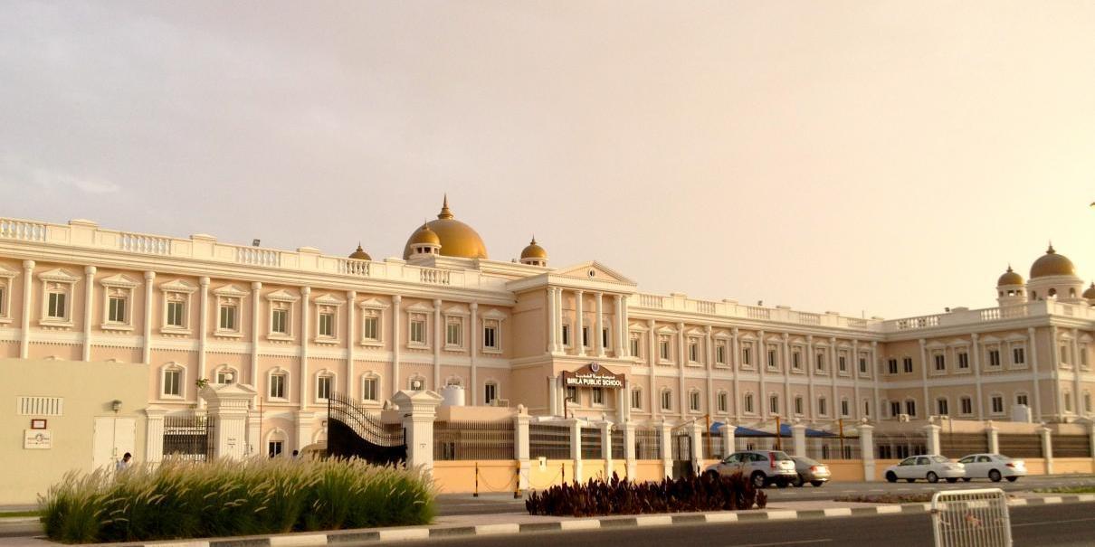 Abu hamour doha qatar postal code