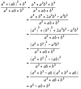 a divided by b_what is a2 + (ab)2 + b2 divided by a + ab+ b please answer as soon as - 649069 ...